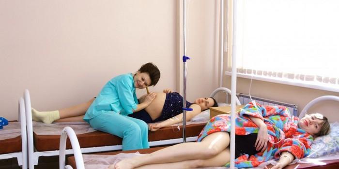 Ложат ли на сохранении при беременности