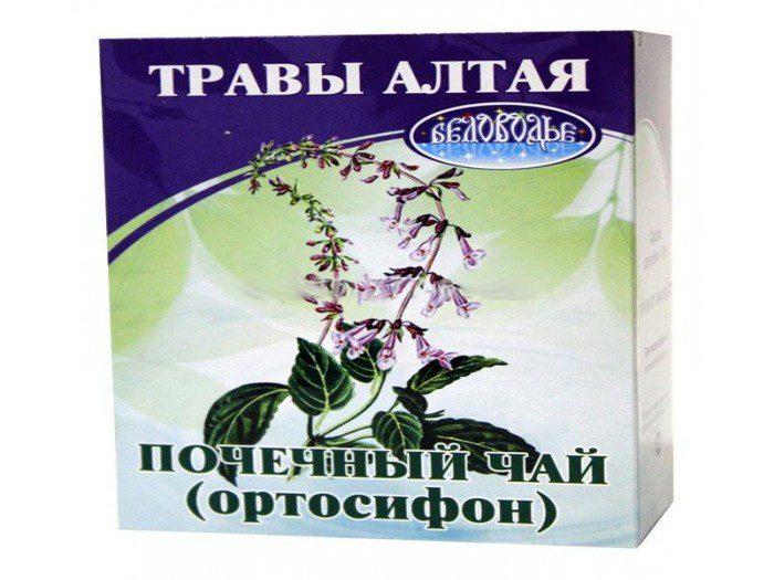 Почечный чай для беременных от отеков