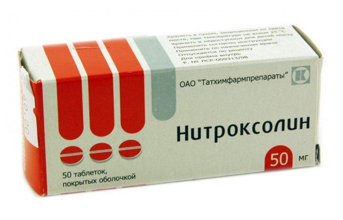 нитроксолин при пиелонефрите