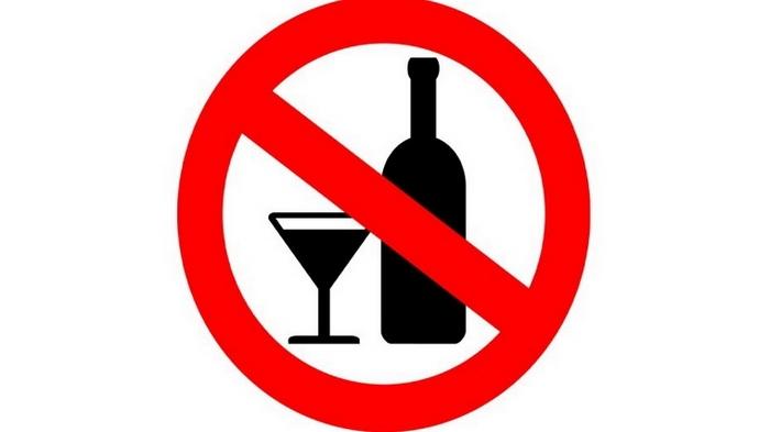 баня и алкоголь после пиелонефрита