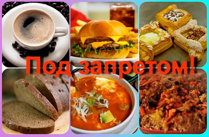 Рецепты блюд при язве желудка и двенадцатиперстной кишки