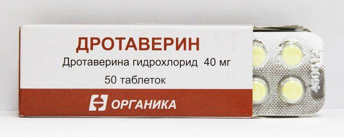 лекарство от почечной колики